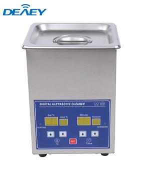 1.3L清洗机