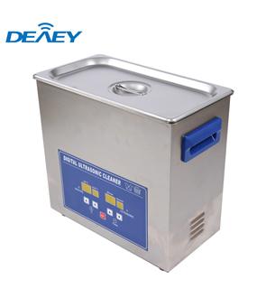 6.5L清洗机